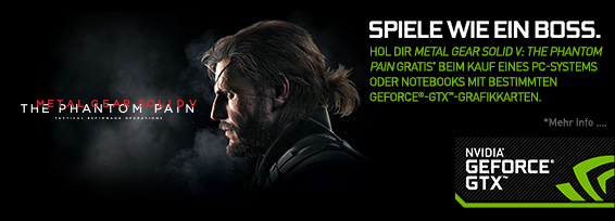 Banner NVIDIA Metal Gear Solid